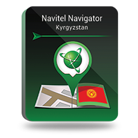 [>15% Off Coupon code] Navitel Navigator.